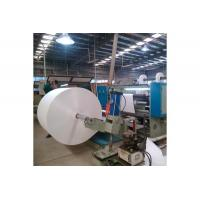 Wholesale biodegradable pe coated paper for making paper cup from china suppliers