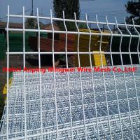 Buy cheap professional supplier curvy welded mesh fence for garden from wholesalers