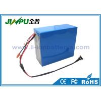 Wholesale 18650 4S7P 14.8 volt Lithium ion Battery Electric Motorcycle Battery Pack 15400mah from china suppliers