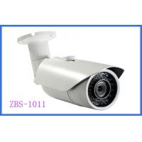 Wholesale Object tracking POE Facial recognition security camera , IR Distance 30m from china suppliers