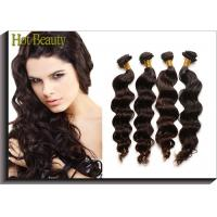 Wholesale Brazilian Remy Natural Wave Human Hair Extensions Tangle-Free Sleek from china suppliers