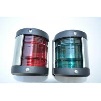 Wholesale Marine Boat Yacht  Starboard/Port LED Navigation Lights Red And Green from china suppliers