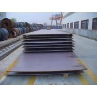 Buy cheap Sell:LR EH36 Steel plate ship build steel plate(supplier) from wholesalers