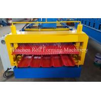 Quality Metal Roofing Sheet Double Layer Roll Forming Machine with Hydraulic Cutting for sale