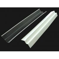 Buy cheap High quality Suspending T-grid for Pvc gypsum ceiling tiles& Minearl wool board from wholesalers