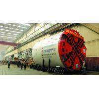 Quality Earth Pressure Balance Shield Tunnel Boring Machine for Rail Transit Construction for sale