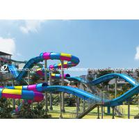 Wholesale Commercial Fiberglass Adult Waterslide in Adventure Waterpark from china suppliers