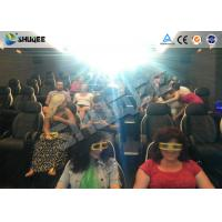 Wholesale Thrilling Movie 5D Cinema System from china suppliers