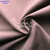 """Wholesale F1518 100% polyester pongee fabric fashion dobby weaving design for jacket 57/58"""" from china suppliers"""