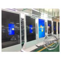 Wholesale 55 inch Sloping Style PC Touch Kiosk and Floorstanding Touch Monitor with HDMI in Two OS from china suppliers