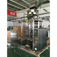 Wholesale Multifunction Volumetric Cup Automatic Detergent Powder Packaging Machine SS304 from china suppliers