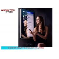 Wholesale IR Touch HD Magic Mirror Advertising Display from china suppliers