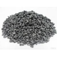 Wholesale For Steelmaking Product Coal Carburant/Recarburizer from china suppliers