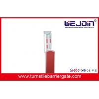 Wholesale Parking Lot Barrier Gate from china suppliers