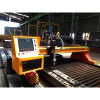 Wholesale 25mm MS plate CNC Plasma Cutting Machine Price from china suppliers
