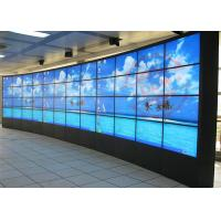 Wholesale 700nits high brightness screen curved video wall 46 inch 5.3mm Bezel width from china suppliers