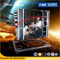 Wholesale Shopping Mall Indoor Space Flight Simulator Supported Airplane PC Flying Games from china suppliers