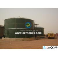 Wholesale Enamelled Glass Fused Steel Tanks With Double Coating Internal And External from china suppliers