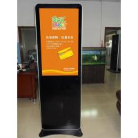 Wholesale HD Electronic Digital Signage , LCD Multi Touch Kiosk High Brightness from china suppliers