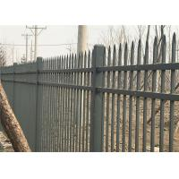 Wholesale garrison Fence Steel Tubular 2100mm x 2400mm spear 25mm x 25mm from china suppliers