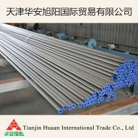 Wholesale 317L UNS S31703 stainless steel seamless pipe from china suppliers