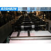 Wholesale Main Tee Drywall Roll Forming Machinery with Post Cut for Ceiling System from china suppliers