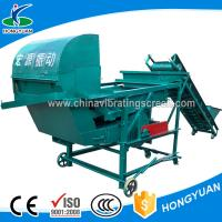 Wholesale Three layers linear vibration screen sesame net cleaning machine from china suppliers