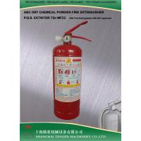Buy cheap 3KG POWDER FIRE EXTINGUISHER ABC POWDER/BC POWDER / DRY CHEMICAL POWDER / STEEL CYLINDER from wholesalers