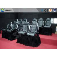 Wholesale Motion Chair For 5D Movie Theater With Fiberglass And Genuine Leather Material from china suppliers