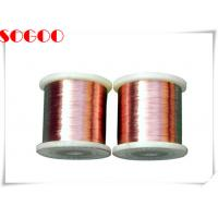 NC010 NC012 Copper Nickel Alloy Wire Electric Resistance Anti Corrosion for sale