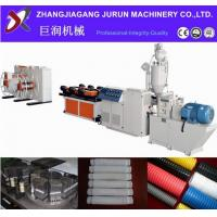 Buy cheap PE/PVC single wall corrugated pipe extrusion line/making machine/hdpe pipe production line from wholesalers