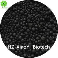 Wholesale Humic Acid shiny ball granule fertilizer from china suppliers