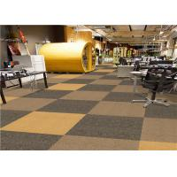 Wholesale 50CM x 50CM PP Pile Tufted Commercial Floor Carpet Dust Absorption from china suppliers