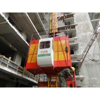 Wholesale Construction Site Rack and Pinion Elevator Hoist, Material Lift With Overload Protection from china suppliers