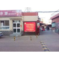 Wholesale IP65 Led Billboard Display Street Advertising Outdoor Full Color Super Resolution from china suppliers