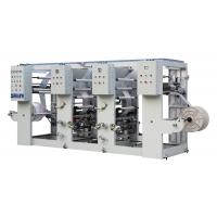 Wholesale 120M / Min Rotogravure Printing Machine No Axis Edition YAD800-1100B-type from china suppliers