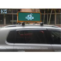 Wholesale PH5MM CE Full Color IP65 40000 Dots Car LED Sign Display Taxi Roof  W160 H160 Aluminum cabinet from china suppliers