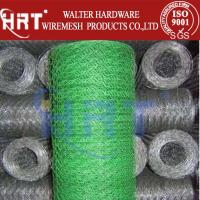 Wholesale PVC hexagonal wire mesh (manufacturer) from china suppliers