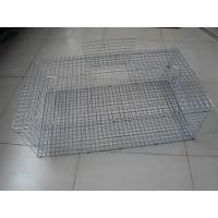 Buy cheap Bird Trap Cage from wholesalers