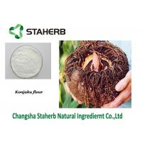 Wholesale Konjac Extract Powder Dehydrated Fruit Powder Glucomannan Loss weight from china suppliers