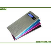 Wholesale High Capacity Dermatoglyph LCD Display Power Bank 8000mah with Duble USB Port from china suppliers