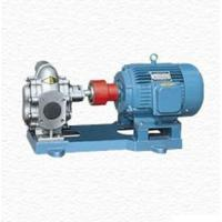 Wholesale KCB Small Oil Gear Pump from china suppliers