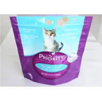 Wholesale Bottom Gusset Pet  Pe Pet Food Package 7 Colors Heat Cut Or Hemmed from china suppliers