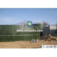 Wholesale Bolted Glass Fused To Steel Tank Waste Water / Sewage Treatment Enamel Tank from china suppliers