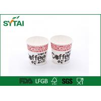 Wholesale PE Coated Customized Printed Coffee Paper Cups Single Wall 5 OZ from china suppliers