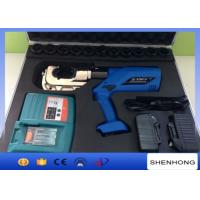 Wholesale Battery Powered Hydraulic Crimping Tool, Electric Hydraulic Crimping Tool from china suppliers