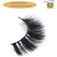 Buy cheap Soft new design 100% real mink fur eyelashes real mink 3D strip lashes from wholesalers