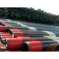 Wholesale Oil Drill Pipe/Oil Casing Drilling Pipe/API 5DP Drill Pipe by Tantu from china suppliers