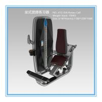 Buy cheap Fitness Club Commercial Exercise Equipment Rotary Calf Raise Machine Custom Color from wholesalers