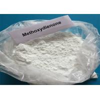 Quality Prohormone Steroids Powder Methoxydienone For Muscle Gains CAS 2322-77-2 for sale